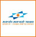 Osh logo icon