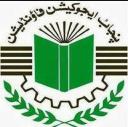 Punjab Education Foundation logo