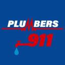 Plumbers 911 logo icon