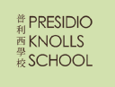 Presidio Knolls School - Send cold emails to Presidio Knolls School