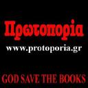 Protoporia SA logo