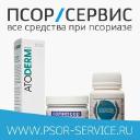 Psor-Service LLC logo