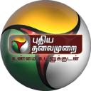 Puthiyathalaimurai logo icon