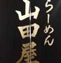 Ramen Yamadaya logo icon