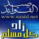 موقع صيد الفوائد logo icon