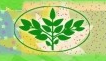 Saba Botanical of USA logo
