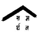 Samarthan-Centre for Development Support;Bhopal logo