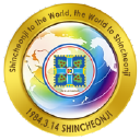 SAMMA logo