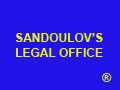 Sandoulov's Legal Office logo