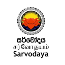 Sarvodaya Shramadana Movement of Sri Lanka logo