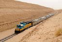 Saudi Railways Organization logo