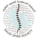 Saudi Spine Society logo