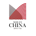 Sedeenchina Co. Ltd. logo