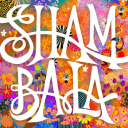 Shambala Festival logo icon