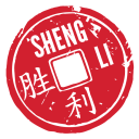 Sheng Li Digital logo icon