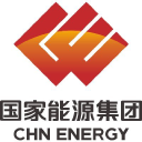 Shenhua Watermark Coal Pty Ltd logo