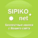 SIPIKO LLC logo