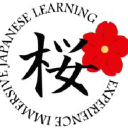 Sakura Nihongo Resource Centre logo