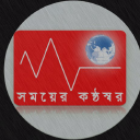 Somoyer Konthosor logo icon