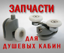 STPservice.ru logo