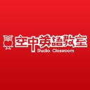 Studio Classroom logo