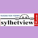 Sylhetview24 logo icon