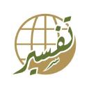 مركز تفسير للدراسات القرآنية logo icon