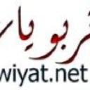 Tarbawiyat.Net logo icon