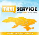 Такси logo icon