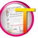 ΤΑΧΥΔΡΟΜΟΣ logo icon
