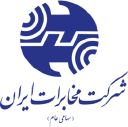 Telecommunication Company Of Iran logo icon