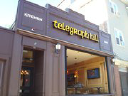 Telegraph Hill logo
