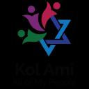 Temple Emanu-El Company Logo