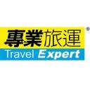 Travel Expert 版權所有 不得轉載 logo icon