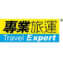 Travel Expert logo icon