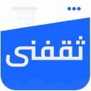 ثقفني logo icon