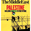 The Middle East Magazine Online logo icon