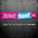 Tickethunt logo icon