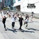 Timebomb Trading logo icon