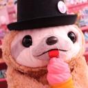 Read Tofu Cute Reviews