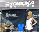 Tomioka Racing logo icon