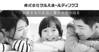 Tsuruha Holdings_logo