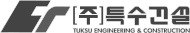 Tuksu Engineering & Construction Co. Ltd._logo