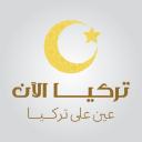 تركيا الآن logo icon