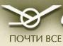 �������(Uaz) logo icon