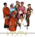 Uhuru Dancers, Inc. logo