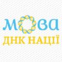 ДНК нації logo icon
