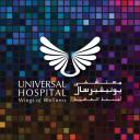 Universal Hospital logo icon