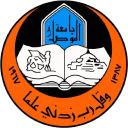 uomosul.edu.iq logo icon