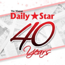 Visayan Daily Star logo icon